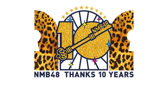 NMB48 THANKS 10 YEARS